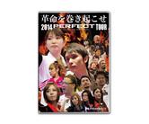 ダーツ DVD【パーフェクト】2014 パーフェクトツアー
