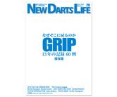 ダーツ本 ニューダーツライフ vol.79