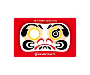ダーツゲームカード【フェニックス】NO.2018 だるま