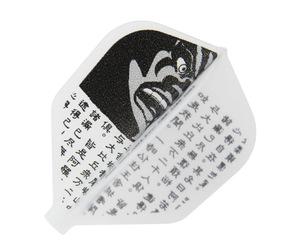 ダーツフライト【フィット×ディークラフト】妙法蓮華経