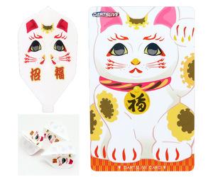ダーツ ゲームカード【ダーツライブ】スペシャルパック フィットフライト 招き猫 ホワイト