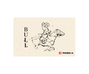 ダーツゲームカード【フェニックス】NO.2046 流鏑馬