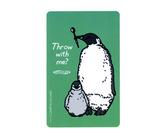 ダーツゲームカード【ダーツライブ】NO.1737 グリーンペンギン