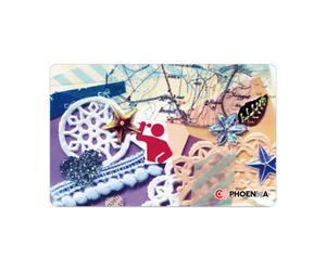 ダーツゲームカード【フェニックス】NO.2054 ファンシーデコ