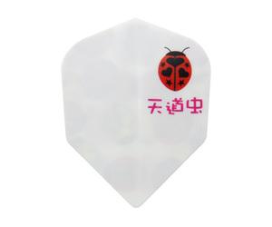 ダーツフライト【S4】天道虫