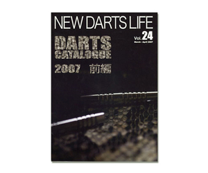ダーツ本 NEW DARTSLIFE vol.24