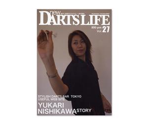 ダーツ本 【エヌディーエル】 NEWDARTSLIFE vol.27