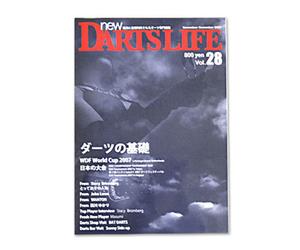 ダーツ本 【エヌディーエル】 NEWDARTSLIFE vol.28