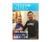 ダーツ本 【エヌディーエル】 NEWDARTSLIFE vol.30
