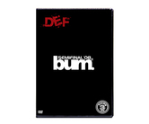 ダーツDVD burn.semi final2008 2008 DEFブロック