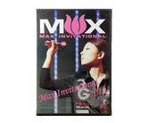 ダーツDVD MAX INVITATIONAL 2010