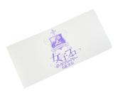 ダーツ女子プロダーツプレイヤー名鑑2011専用カードアルバム【白×パープル】