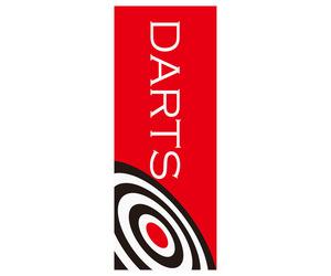 ダーツ雑貨【エスダーツ】のぼり 700×1800 DARTS レッド