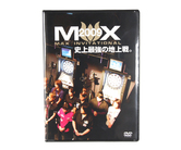 ダーツDVD MAX INVITATIONAL 2009